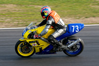 Stephen Born, Honda 400VFR